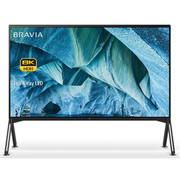 Order Sony-KD98ZG9BAEP Full-Array LED TV | Atlantic Electrics